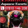 London Japanese Escorts